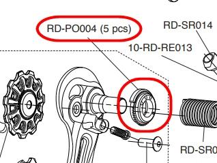 カンパニョーロ RD-PO004 リアディレイラーインデックスドラチェット