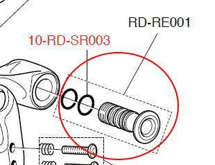 カンパニョーロ RD-RE001 ディレイラーマウントボルト
