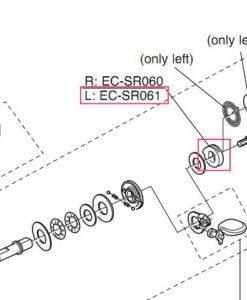 カンパニョーロ ウルトラシフトEP用スモールパーツEC-SR061 左ワイヤー受