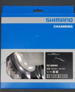 シマノ FC-R8000 50T(インナー34T用)アウターチェーンリング