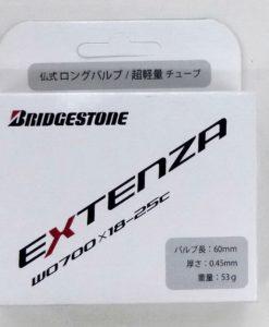 ANCHOR EXTENZA超軽量チューブ 700×18-25C 60mmバルブ