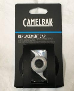CAMELBAK ポディウムボトル用リプレースメントキャップ