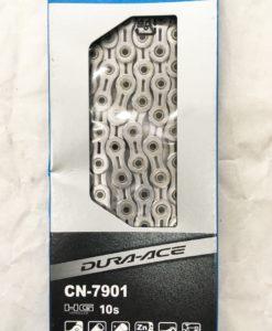 シマノ CN-7901 10S HGチェーン 116リンク
