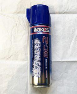 WAKO'S BC-2 パーツクリーナー