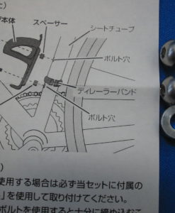 OGK カーボンボトルケージ用スペーサーキット