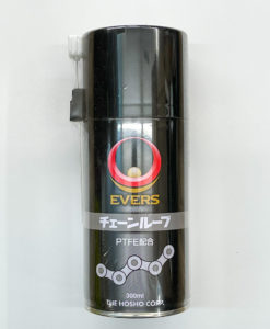 EVERS チェーンルブ 300ml