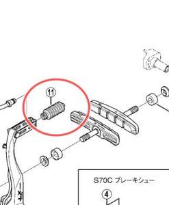 シマノ BR-T660/BR-T780 ブーツ(Y8FM05000)