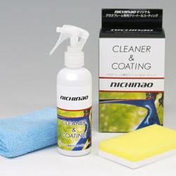 Nichinao Cleaner & Coating(グロスフレーム専用・スポンジ&クロス付属)