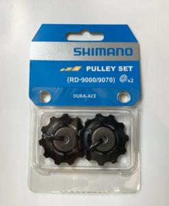 シマノ RD-9000/9070プーリーセット 11T (Y5Y898060)